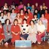Faculty 1989